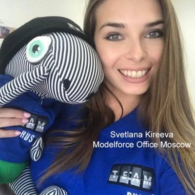 Svetlana_Football_Office